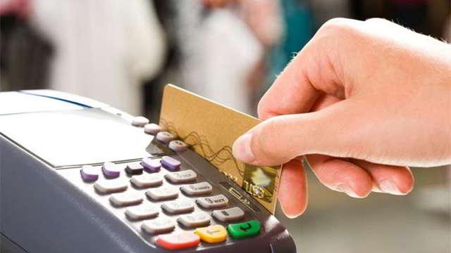 Banca electrónica será suspendida este domingo