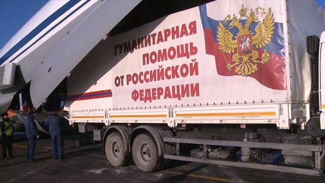 Cargamento con ayuda de Rusia