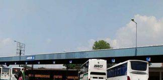 Terminal de Maracay