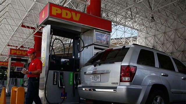 El precio de la gasolina será aumentado