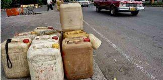 Pimpinas de gasolina- colombia