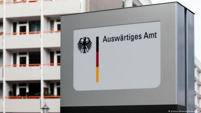 Cancillería de Alemania