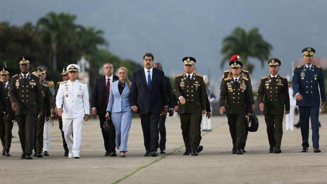 Maduro encabezó el acto desde la Academia Militar.