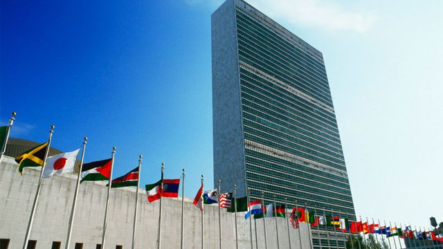 Sede de la ONU en New York