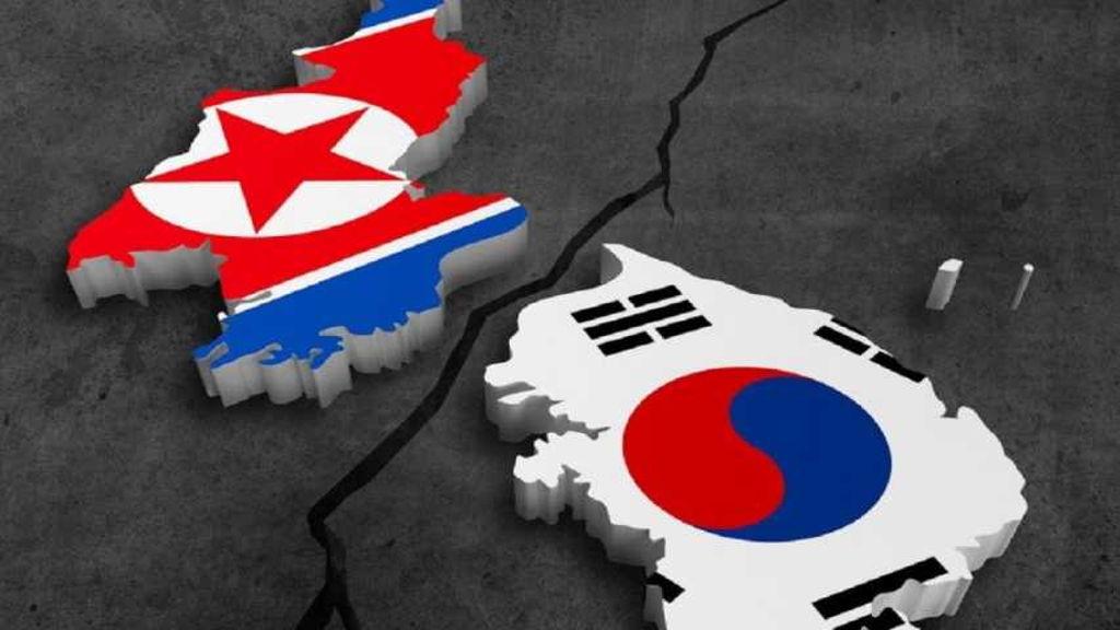 Coreas del Norte y Sur