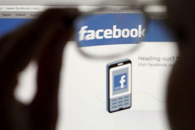 rateros facebook