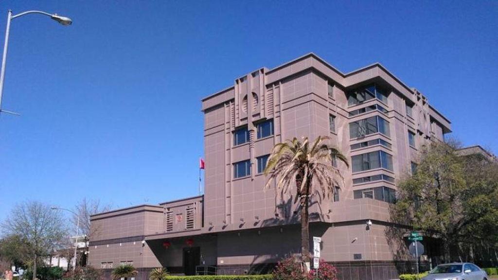 Consulado de China en Houston