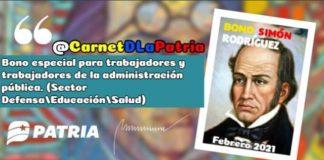 Bono Simón Rodríguez febrero 2021